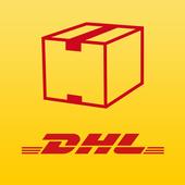 DHL 国際配送プラグイン