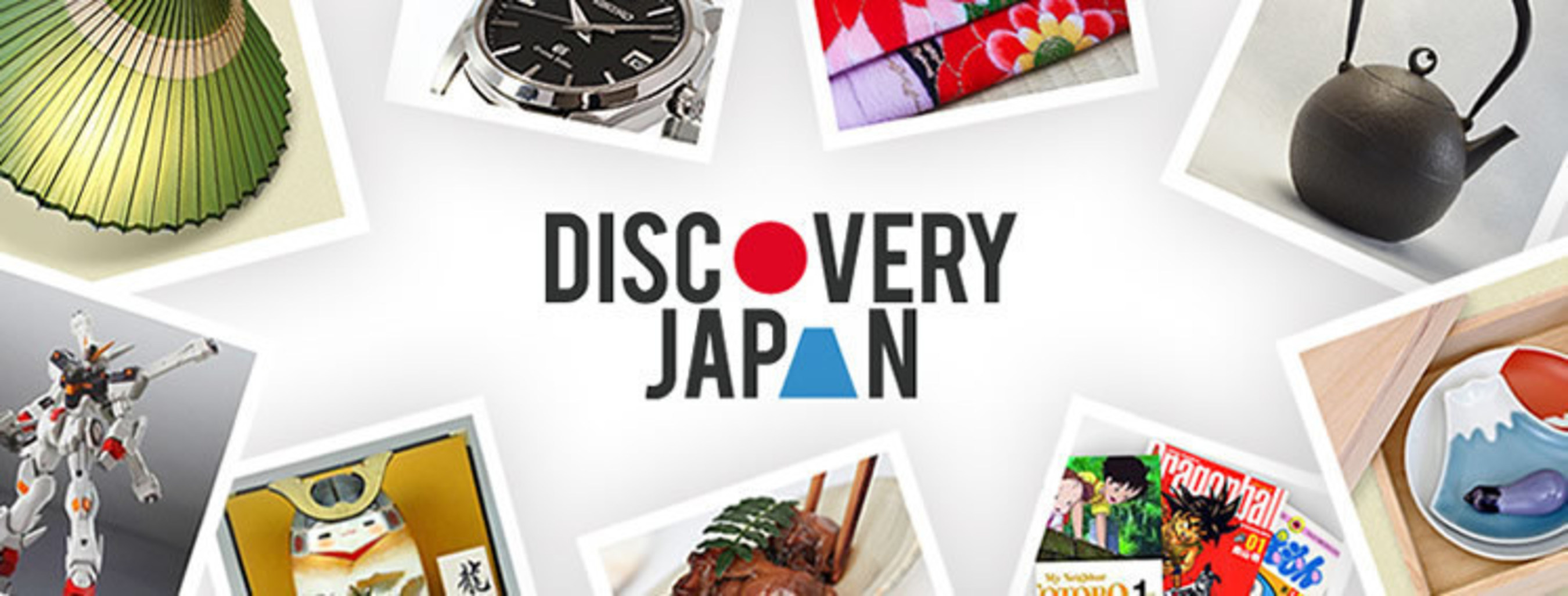 Discovery Japan Mall 出店